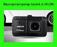 Видеорегистратор Anytek A-18 (20)!Опт