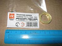 Эксцентрик колодок тормоза ГАЗ 53,3308,ПАЗ  51-3501028