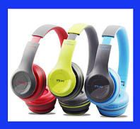 Беспроводные наушники P47 4.1+EDR Wireless headphones!Акция