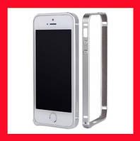 Чехол бампер алюминиевый 0, 7 мм для iPhone 5/5s!Опт