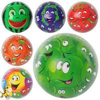 Мяч детский MS 0252  9 дюймов, полноцветный, Пвх, 75г, 5 видов ягоды и фрукты