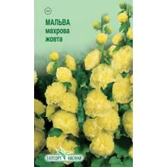 Семена Мальвы махровой желтой 10 шт.