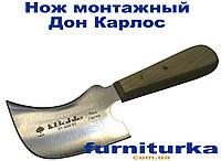 Нож монтажный мультифункциональный Дон Карлос