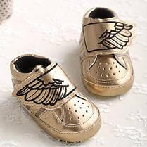 Детские кеды - пинетки крылья, фото 2