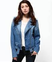 Куртка женская DIESEL цвет светло-синий размер S арт 00SCT80EAMM