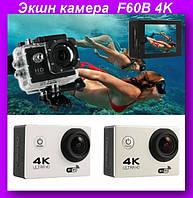Экшн камера F60B WiFi 4K,Водонепроницаемая камера