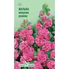 Семена Мальвы махровая розовая 10 шт.