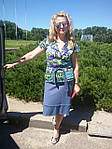 Костюм Сафари 42,44,46,50 яркий джинсовый из жакета с поясом ЖК 471541 и юбки 462541, фото 2