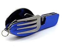 Складаний багатофункціональний інструмент 4 в 1 (ложка, виделка, ніж і відкривачка для пляшок)  Синій