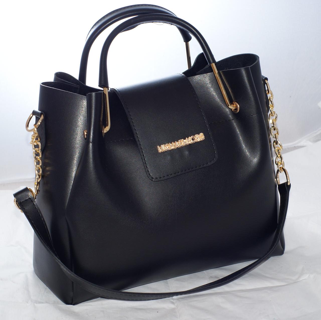 Женская сумка Michael Kors (Майкл Корс), черная  продажа, цена в ... ad108c09d9f