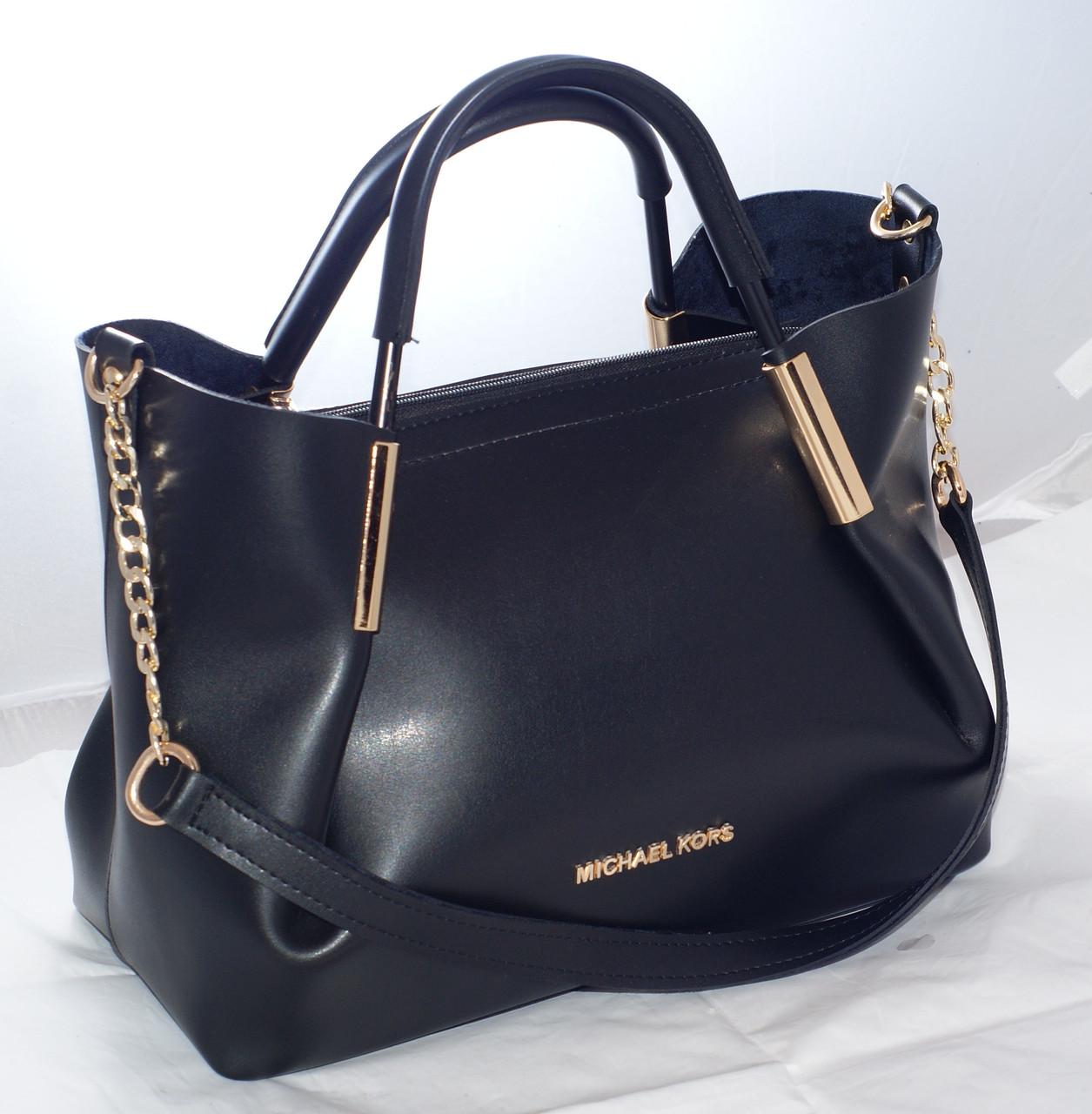 783446977ba6 Женская сумка Michael Kors (Майкл Корс) с отстёгивающейся косметичкой,  черная