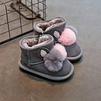 Сапоги детские зимние замшевые