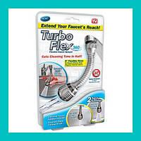 Насадка на крана Turbo Flex!Опт