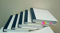 Переплет, прошивка документов, архивная обработка