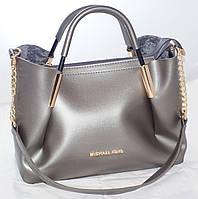 5e83edaa1ed8 Женская сумка Michael Kors (Майкл Корс) с отстёгивающейся косметичкой, цвет  графит (стальной