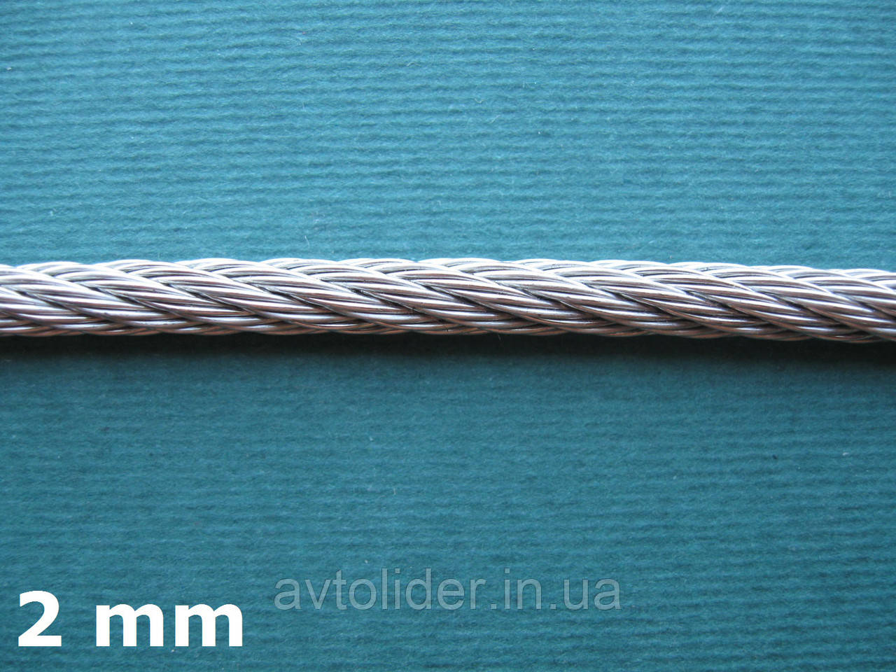 Нержавеющий трос А4, плетение 7х7, диаметр 2 мм