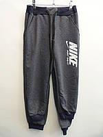 Спортивные штаны подростковые оптом - трикотаж, на манжетах (36-44)