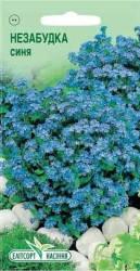 Семена Незабудка синяя 0,1 г
