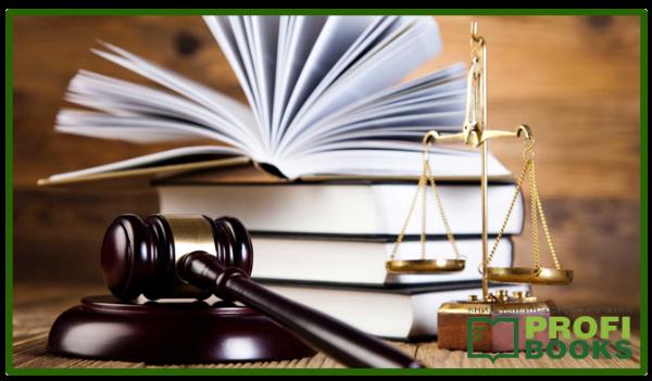 Книги для юристів
