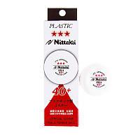 Шарики для настольного тенниса Nittaki, 3шт, белый, NB-1400