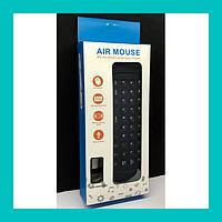 Пульт Air Mouse с клавиатурой!Опт