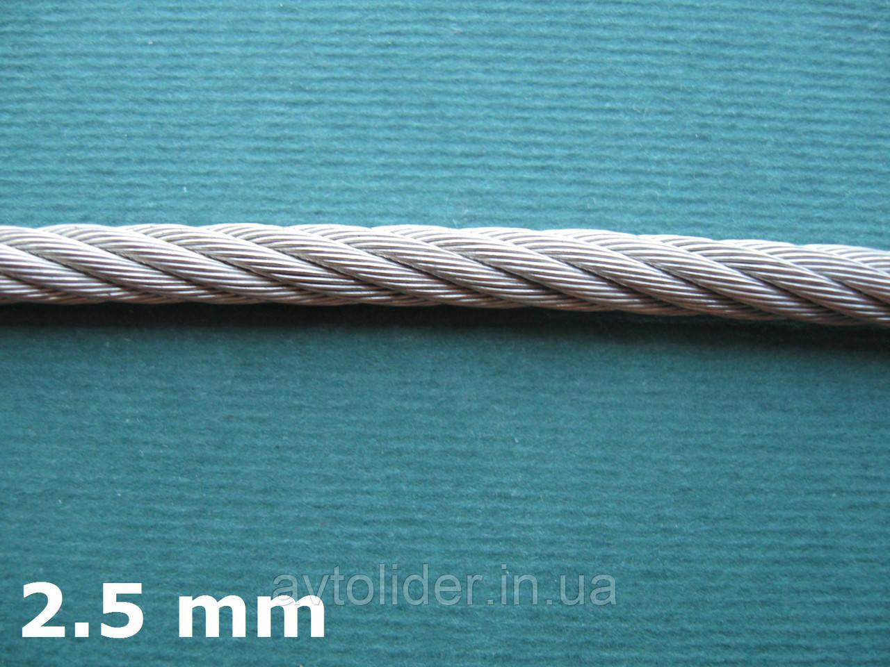 Нержавеющий трос А4, плетение 7х19, диаметр 2,5 мм
