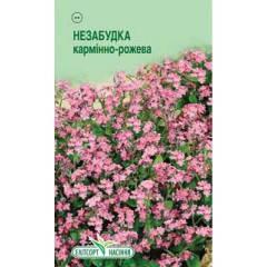 Семена Незабудки карминно-розовая 0,1 г