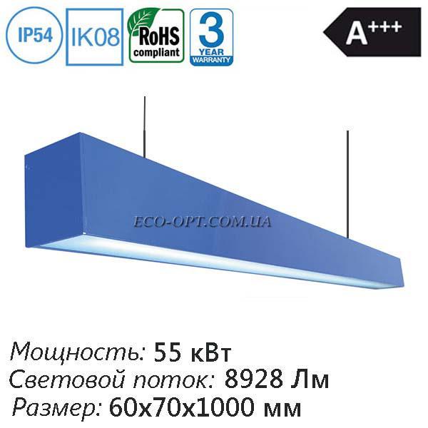 Led светильник синего цвета 55 Вт 8928 Лм 60х70х1000