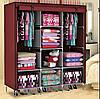 Складной тканевый шкаф, шкаф для одежды HCX Storage Wardrobe 88130 на 3 секции