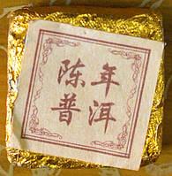 Чай  Шу Пуэр Носки Императора 6гр.