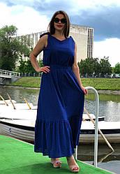 Длинная юбка больших размеров из прошвы
