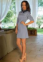 Офисное платье серое