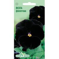 Семена Анютины глазки фиолетовой 0,05 г