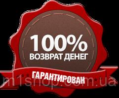 100% гарантия возврата или обмена!!!*