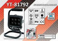 Светодиодный прожектор переносной, 6 диодов, 6 W, 230 V, 510 lm.,  YATO  YT-81792
