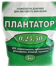Плантатор 0.25.50  5кг