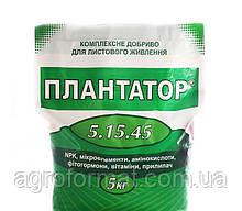 Плантатор 5.15.45 5кг