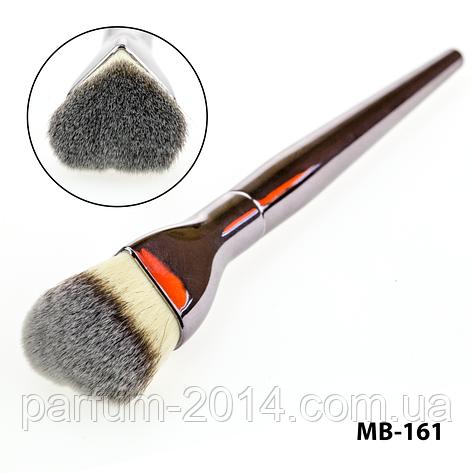 MB-161 Кисть для тональной основы, пудры, румян, бронзаторов , фото 2