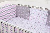 "Бортики в кроватку ""Зигзаги и звёзды"" серо-розового цвета"