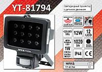 Светодиодный прожектор с датчиком движения, 12 диодов, 12 W, 230 V, 1020 lm.,  YATO  YT-81794