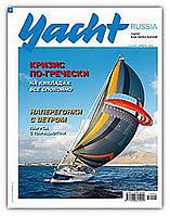 Yacht Russia. Журнал №04 2012. Аякс-Пресс