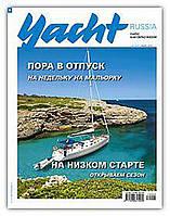 Yacht Russia. Журнал №05 2012. Аякс-Пресс