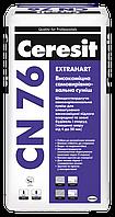 CN 76 Высокопрочное покрытие для пола