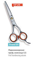 Ножницы парикмахерские SPL 91055-55 прямые 5,5″