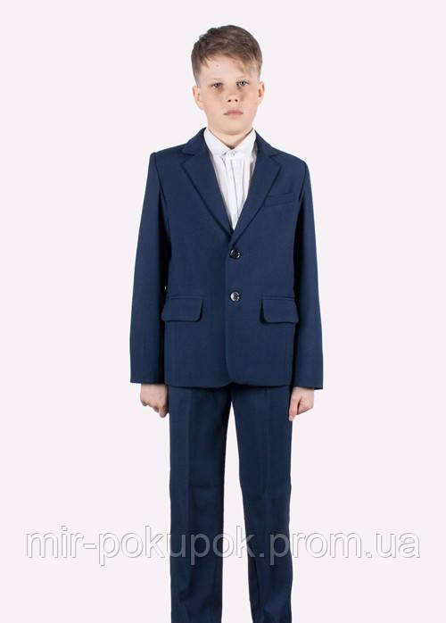 Костюм на мальчика в школу  синий 140