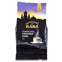 Кава мелена Віденська кава Львівська ранкова кава 100 гр