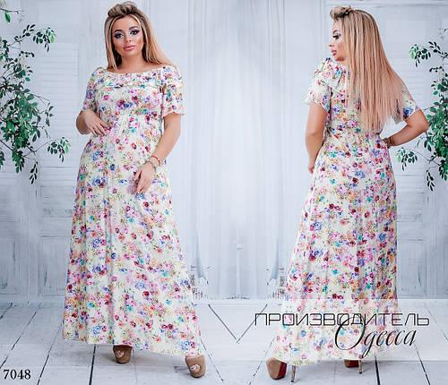 16d2bfce626 Платье длинное летнее расклешенное штапель 46-48