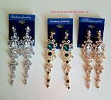Подовжені вечірні сережки під золото з синіми каменями, висота 12 див., фото 6