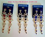 Подовжені вечірні сережки під золото з синіми каменями, висота 12 див., фото 5
