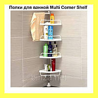 Полки для ванной Multi Corner Shelf